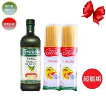 FRATICELLO 帆聖西歐 橄欖油+義大利麵組