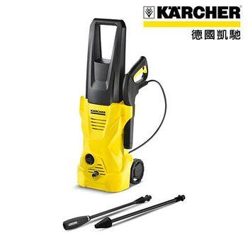德國凱馳 KARCHER K2MX 家用高壓清洗機 ★6月限量送多功能蒸蛋器