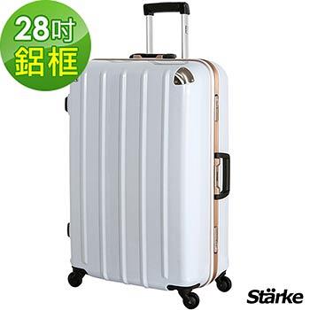德國設計Starke C-1系列 28吋PC+ABS鏡面鋁框硬殼行李箱-兩色任選