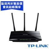 【期間限定,點我再折】TP-LINK Archer C1200 AC1200 無線雙頻Gigabit路由器