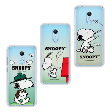史努比/SNOOPY 正版授權 紅米5 漸層彩繪空壓手機殼(紙飛機.跳跳.郊遊)