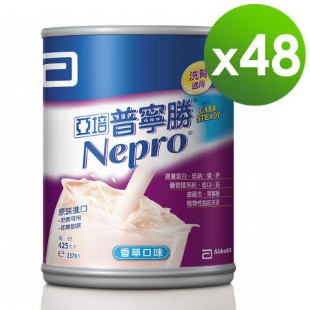 亞培 普寧勝-洗腎患者適用(237ml x 24入)X2箱+(贈品)亞培 普寧勝-洗腎患者適用(237ml)X4罐