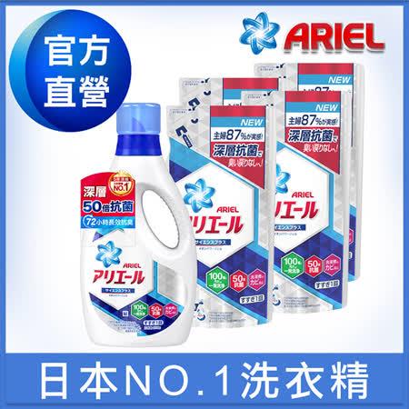 【日本P&G】全新Ariel 超濃縮洗衣精 3+15件組 (910gx3瓶+補充包720gx15包)