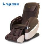 福利品 FUJI 樂沙發 FG-5100