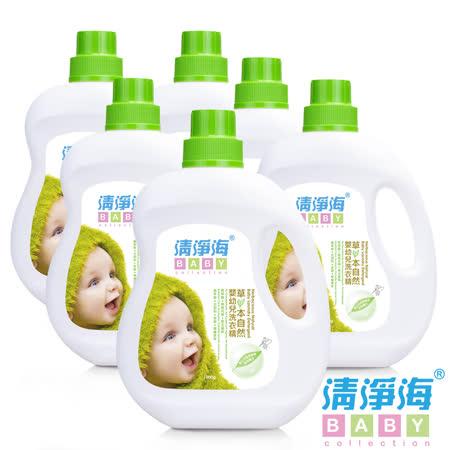 清淨海 草本自然嬰幼兒洗手慕斯 480ml SM-BBP-HW0480x6入