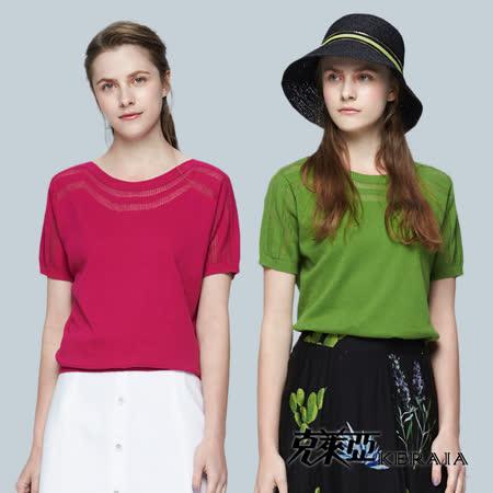 【克萊亞KERAIA】透膚領口百搭純棉上衣 (桃紅/綠色)