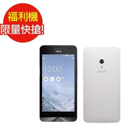 福利品Asus ZenFone 5(A501CG)5 吋雙核心(1G/8G)智慧型手機(九成新)(白)