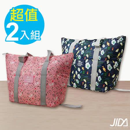 【佶之屋】300D可折叠收纳手提保温保冷袋(两入组)