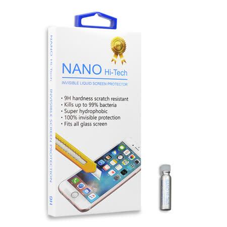 【YANGYI揚邑】NANO Hi-Tech奈米螢幕液態鍍膜隱形防刮保護膜