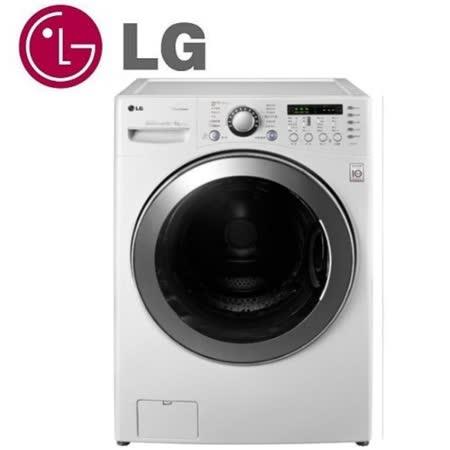 ★結帳再折扣★LG樂金 14公斤白色洗脫烘 滾筒洗衣機 F2514DTGW