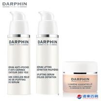 DARPHIN 眼部精華雙星組
