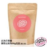 Body Boom 波蘭有機去角質咖啡土30g-草莓跳跳糖