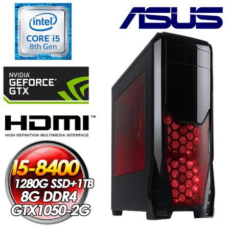 华硕Z370平台【末日之锤】 INTEL I5-8400四核心 128G SSD + 1TB 8G DDR4 GTX1050 2G 500W POW 全新八代I5四核电玩显卡娱乐主机