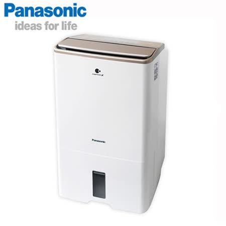 【国际牌Panasonic】 16公升 nanoeX 除湿机 F-Y32EX