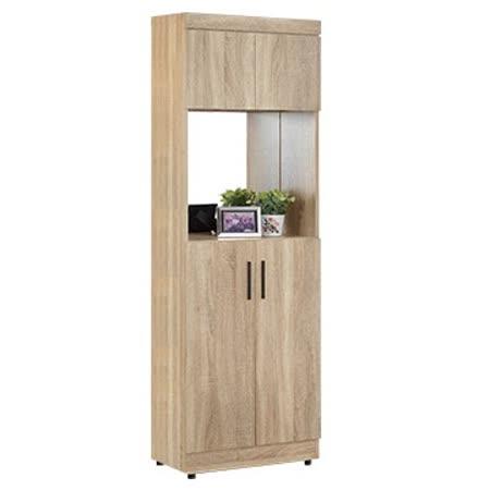 【ABOSS】Gowe2X6尺橡木纹色中空镜面高鞋柜