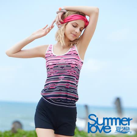 【夏之戀SUMMERLOVE】大女長版兩件式泳衣S18715