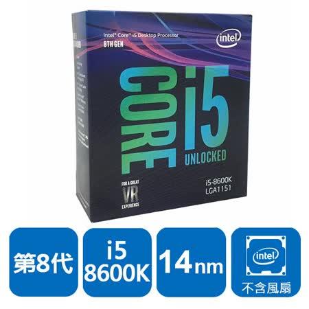 INTEL 盒装Core i5-8600K