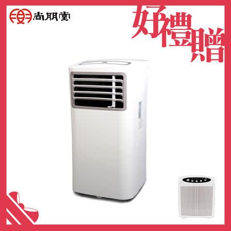 《買就送》尚朋堂 移動式水冷氣SCL-10K
