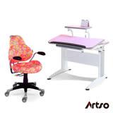 【Artso亞梭】DY-IIA全能桌+神采飛揚椅(含扶手)