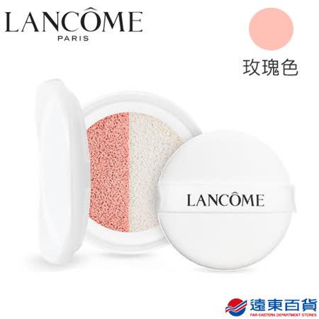 【原廠直營】Lancôme 蘭蔻 激光煥白裸光氣墊粉餅(玫瑰色)單粉餅不含粉盒