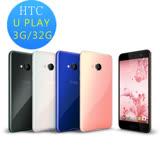 HTC U Play 5.2吋雙卡智慧手機 (3G/32G) 送藍芽耳機