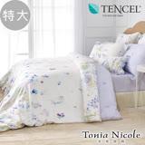 Tonia Nicole東妮寢飾 花間漫舞環保印染100%萊賽爾天絲被套床包組(特大)