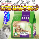 德國凱優CATS BEST》紫標凝結木屑砂(專為長毛貓)-10L*3包