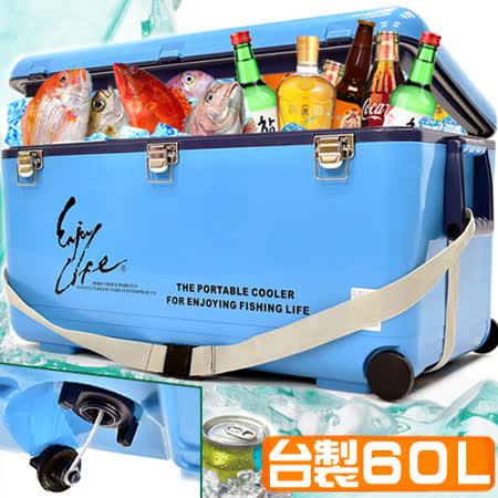 【台湾制造】60L冰桶P062-60