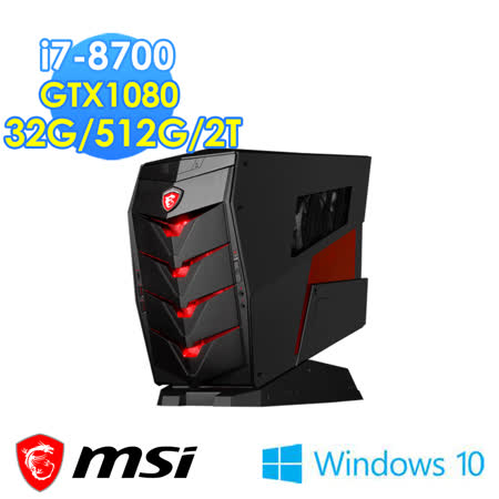 msi微星 Aegis 3 Plus 8RE-226TW i7-8700 GTX1080 Win10 電競桌機