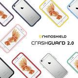 犀牛盾 Apple iPhone 7/8 (通用) (4.7吋) CrashGuard 2.0 防摔邊框-14色