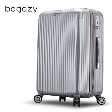 【Bogazy】冰雪奇蹟 28吋PC可加大霧面行李箱(銀色)