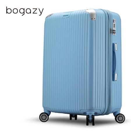 【Bogazy】冰雪奇蹟 28吋PC可加大霧面行李箱(天空藍)