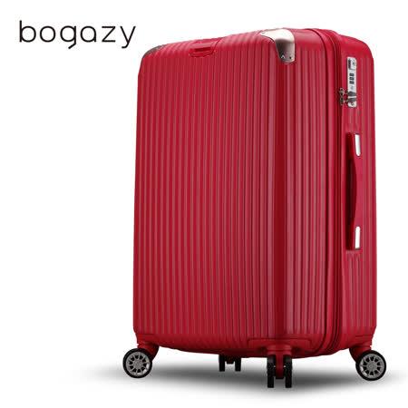 【Bogazy】冰雪奇蹟 28吋PC可加大霧面行李箱(桃紅)