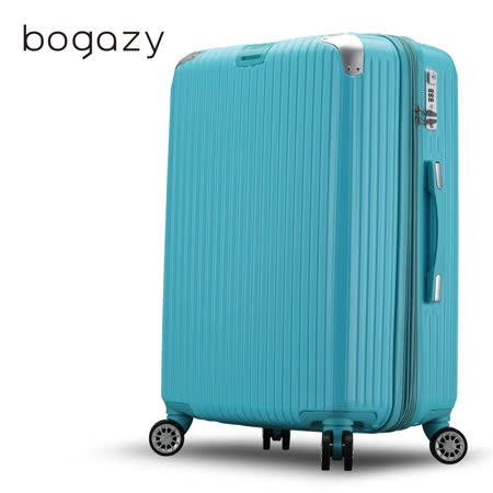 【Bogazy】冰雪奇蹟 28吋PC可加大霧面行李箱(蒂芬妮藍)