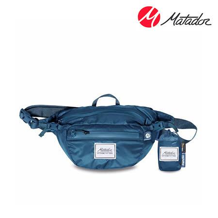 【Matador鬥牛士】Daylite旅行機能腰包(藍色)