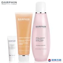 DARPHIN 光采舒緩保濕組