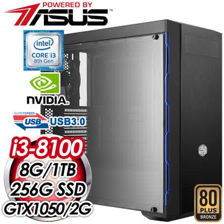 华硕 PLAYER【毁灭之尖兵】Intel i3-8100 四核心 GTX 1050 独显高效能SSD电脑
