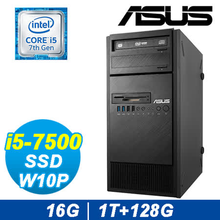 ASUS 7代 i5 Win10 Pro 繪圖工作站 ( ESC500 G4 )