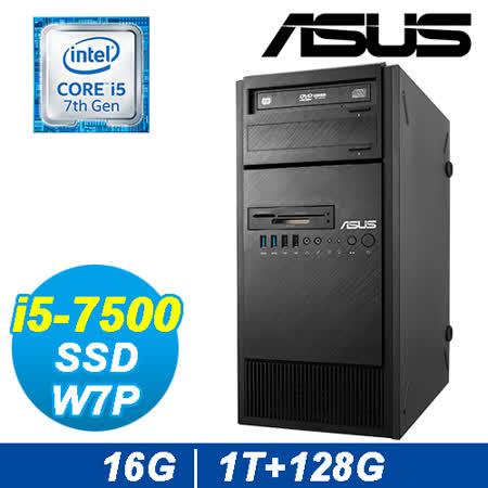 ASUS 7代 i5 Win7 Pro 繪圖工作站 ( ESC500 G4 )