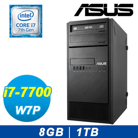 ASUS 7代 i7 Win7 Pro 繪圖工作站 ( ESC500 G4 )