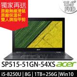 Acer Spin 5 SP515-51GN-54XS 15.6吋FHD /i5-8250U 四核/GTX1050 4G獨顯/Win10 輕薄觸控筆電-加碼送Office365個人版+筆電散熱球