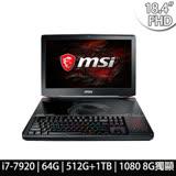 MSI GT83VR 7RF-204TW【i7-7920HQ/64G D4(16*4)/1TB 72R+512G PCIE SSD(256*2)/GTX-1080 8G SLI /FHD/BD Wri