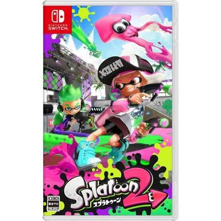 Nintendo Switch 漆弹大作战 2