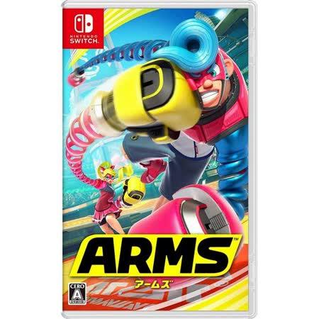 Nintendo Switch 神臂斗士 ARMS 中文版