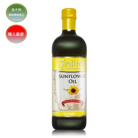 意大利帆圣西欧 葵花油(500ml)x12