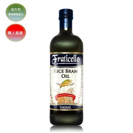 意大利帆圣西欧 玄米油(500ml)x12