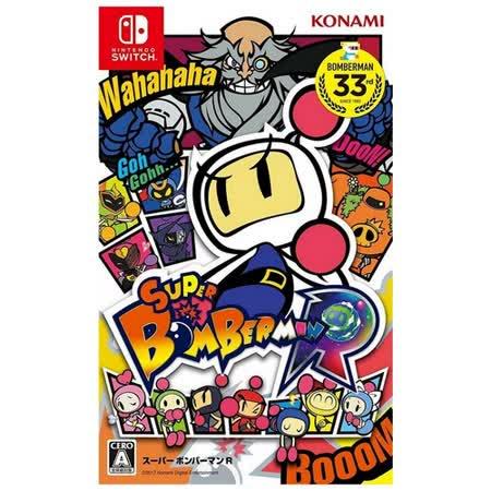 Nintendo Switch 超级轰炸超人 R -日文版