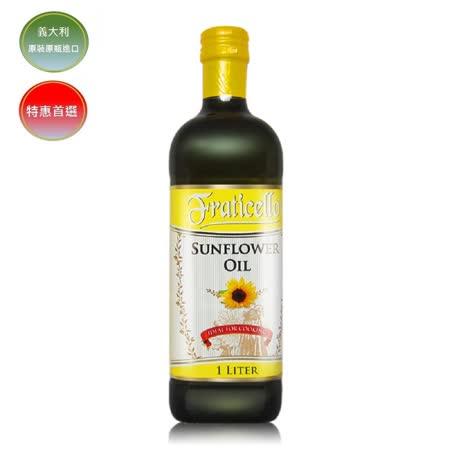 意大利帆圣西欧 葵花油(1000ml)x6