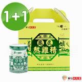 華陀扶元堂-龜鹿熬雞精2盒(12瓶/盒)