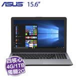 ASUS F542UQ-0151B7200U 灰/i5-7200U/940MX 2G/4G/1TB+128G M.2/15.6吋_限量加碼送筆電配件七件組